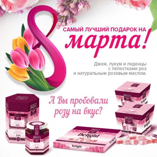 Эксклюзив в России - сладкие подарки из Болгарии