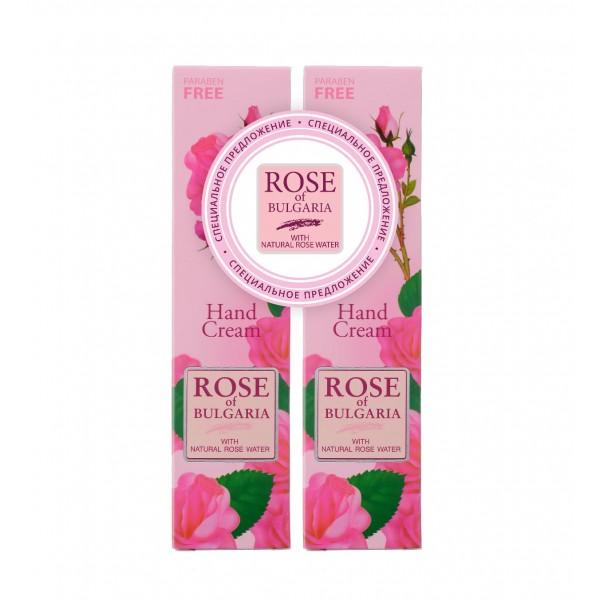 ПРОМО-комплект из 2 штук - Крем для рук «Rose of Bulgaria» + скидка 50% на второй продукт