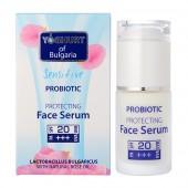 Сыворотка-пробиотик для лица защитная SPF 20 Yoghurt of Bulgariа