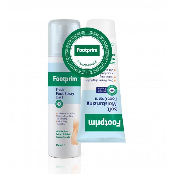 ПРОМО-набор Дезодорант Антиперспирант для ног 2 в 1 + Крем для ног увлажняющий Footprim (СКИДКА 30%)