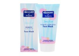 Ультра очищающая маска-пробиотик для лица Yoghurt of Bulgaria
