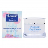 Крем для лица дневной Коллаген Эксперт Probiotic Day Cream Collagen Expert Yoghurt of Bulgaria