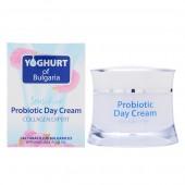 Крем для лица дневной Коллаген Эксперт Probiotic Day Cream Collagen Expert Yoghurt of Bulgaria