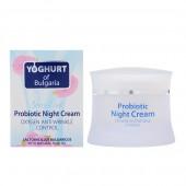 Крем для лица ночной против морщин Probiotic Night Cream Oxigene Anti Wrinkle Control