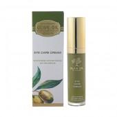 Крем для кожи вокруг глаз Olive Oil of Greece