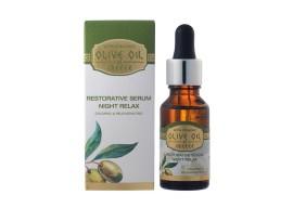 Восстанавливающая и релаксирующая ночная сыворотка Olive Oil of Greece