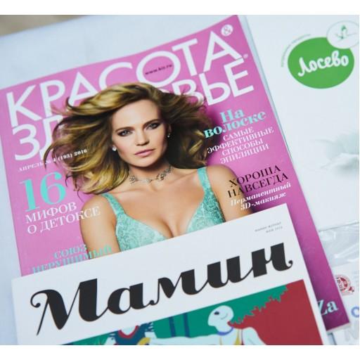 Встречи Babadu «Два в одном» и косметика Maternea и Bebble в прямом эфире покоряют Россию