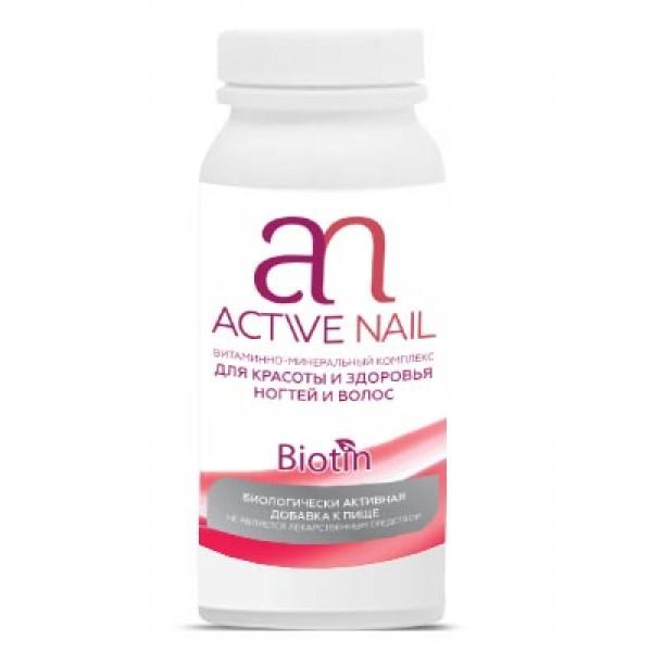 Биологически активная добавка к пище ActiveNail для здоровья ногтей и волос