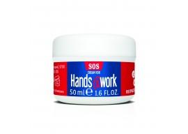 SOS Крем для рук регенерирующий Hands@work (комплекс из 5 витаминов А, С, Е, В3 и В5)