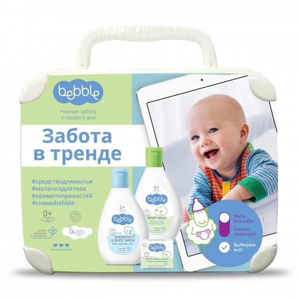 """Новый подарочный промо-набор Bebble """"Забота в тренде"""" в пластиковом чемоданчике-аптечке"""