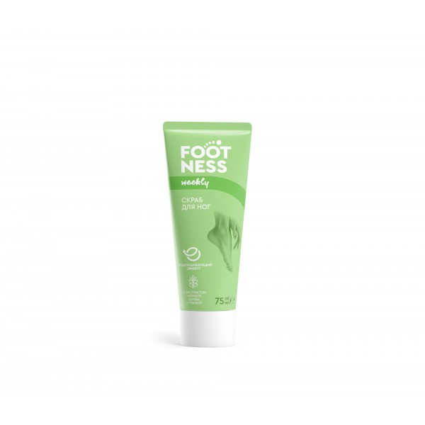 Скраб для ног FOOTNESS Foot scrub